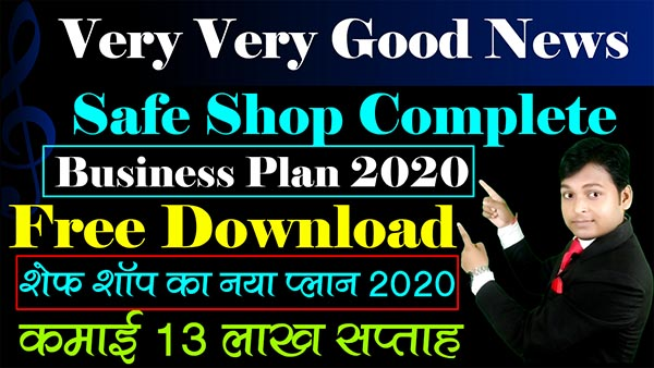 Safe Shop Latest Business Plan Free Download - Web