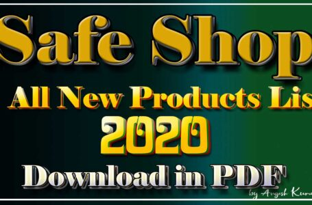 Safe Shop New Product Price List in PDF  Download