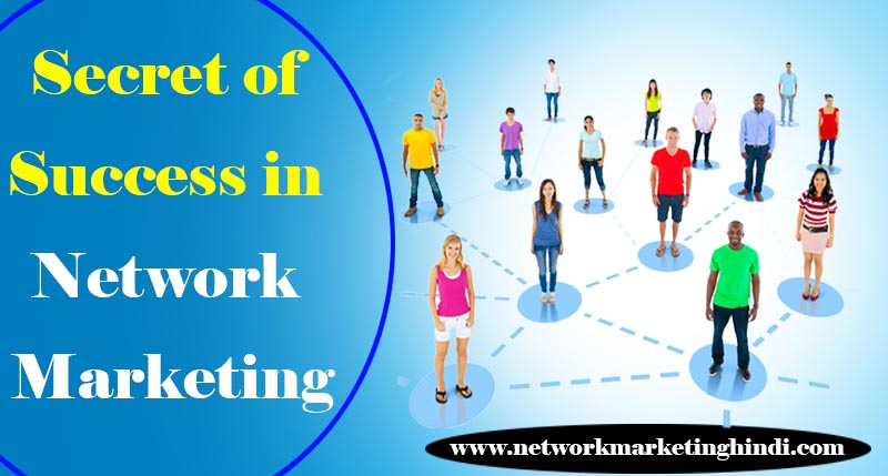 Secret of Success in Network Marketing in Hindi