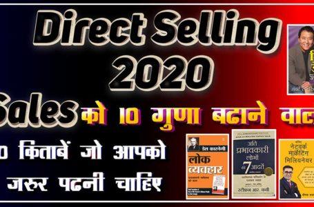 Top 10 Network Marketing Book in Hindi  10 किताबें जो हर  नेटवरकर को 2020 में जरुर पढ़ना चाहिए