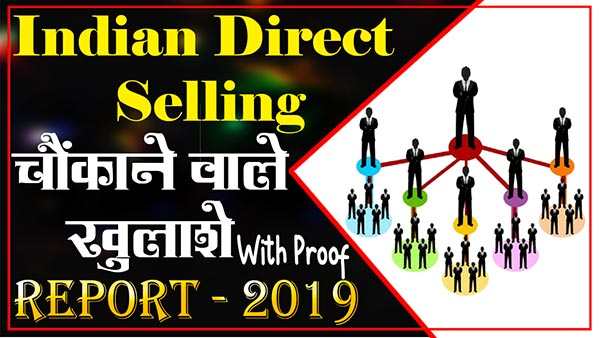 Total Direct Seller in Indian 2020 Angesh Kumar Gond