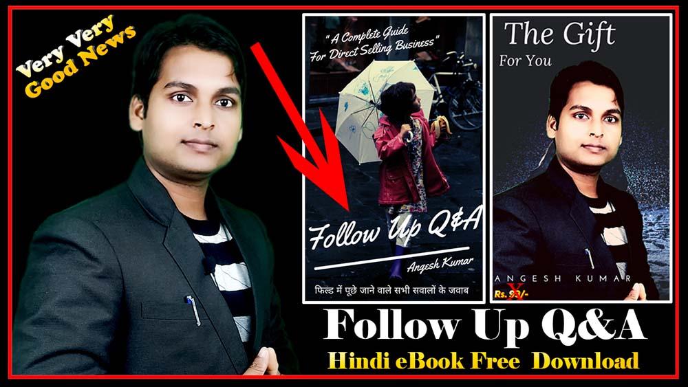 Follow Up Kaise Karen, Follow Up Tips in Hindi