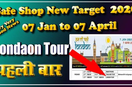 Safe Shop New Target 2020 07 January to 07 April 2020