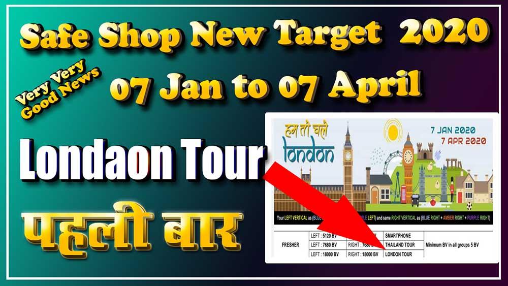Safe Shop New Target 2020 07 January to 07 April 2020