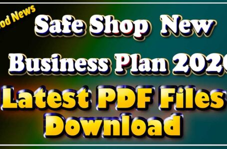 Safe Shop Plan pdf Download Safe Shop Plan Latest 2020