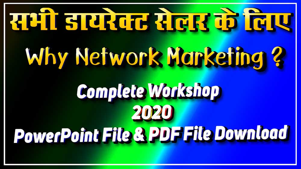 Why Network Marketing in Hindi