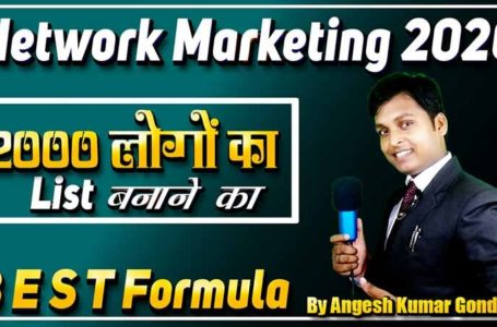 How to Make a List  Network Marketing in Hindi