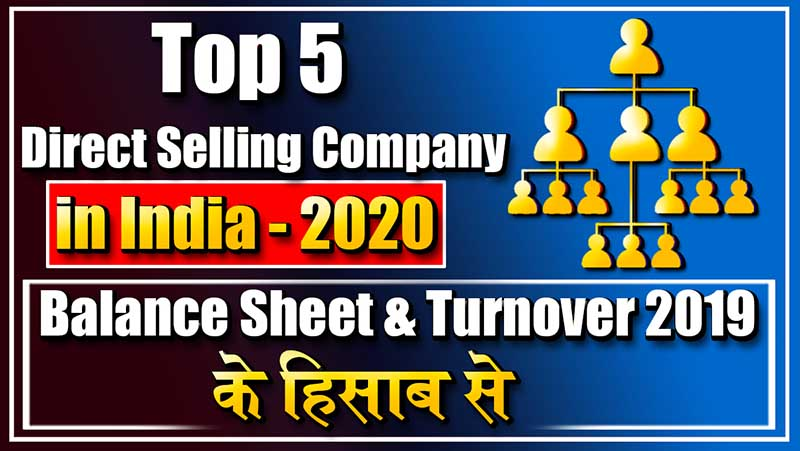 Top 5 Direct Selling Company in India