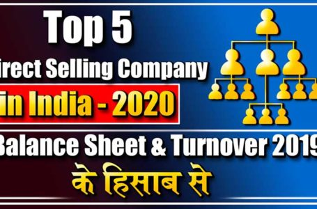 Top 5 Direct Selling Company in India 2020