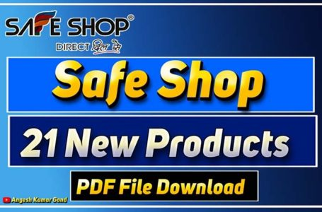 Safe Shop New Products pdf File Download