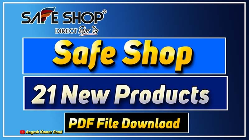 Safe Shop New Products pdf File Download by Angesh Kumar Gond