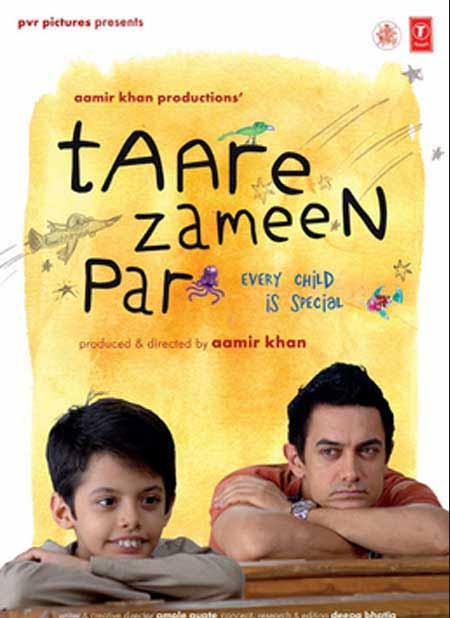 Tare Zameen Par - Aamir Khan