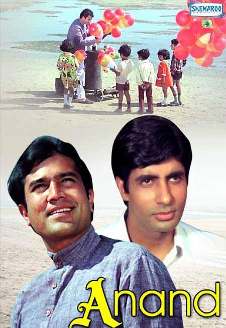 Anand - Amitabh Bachchan and Rajesh Khanna