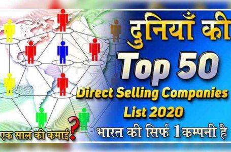 Top 50 Direct Selling Company List in The World 2020