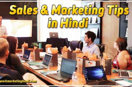 How to Grow Business in Hindi Marketing Tips in Hindi