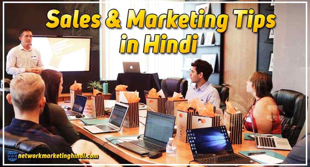 How to Grow Business in hindi
