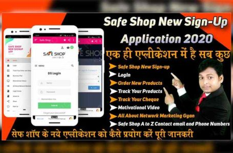 Safe Shop New App Direct Seller Signup  2020