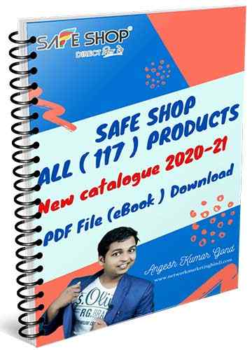 Safe Shop All New Products pdf File Download 2021