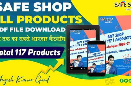 Safe Shop All New Products pdf File Download 2021 Safe Shop Products Price List Download