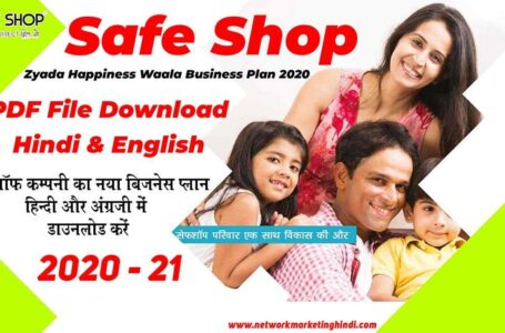 Safe Shop Zyada Happiness Waala Business Plan 2020 pdf file Download