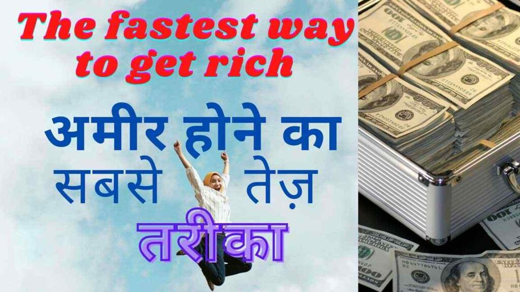 The Millionaires Fastland in Hindi By M J DeMarco