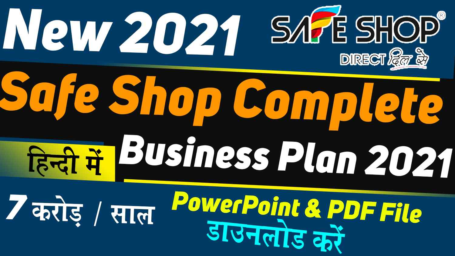 Safe Shop Latest Business Plan 2021