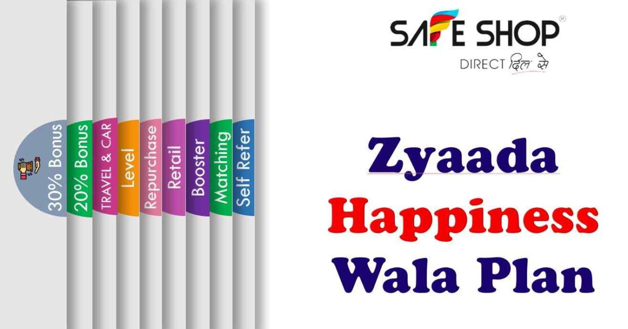 Safe Shop Types of Income 2021
