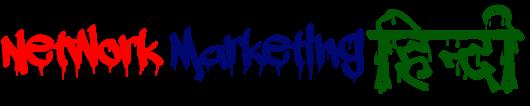 network marketing hindi