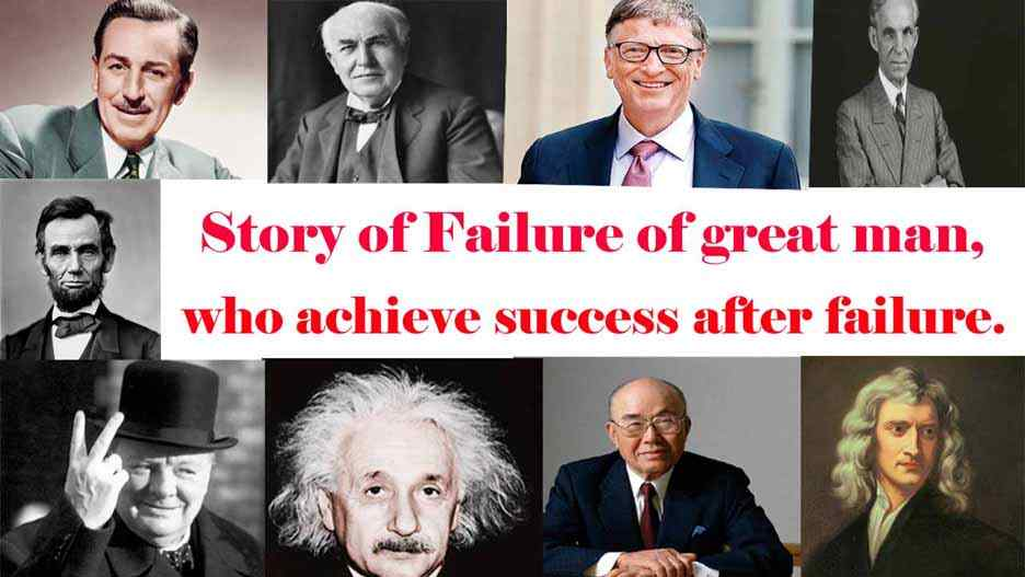 Story of Failure of great man, who achieve success after failure