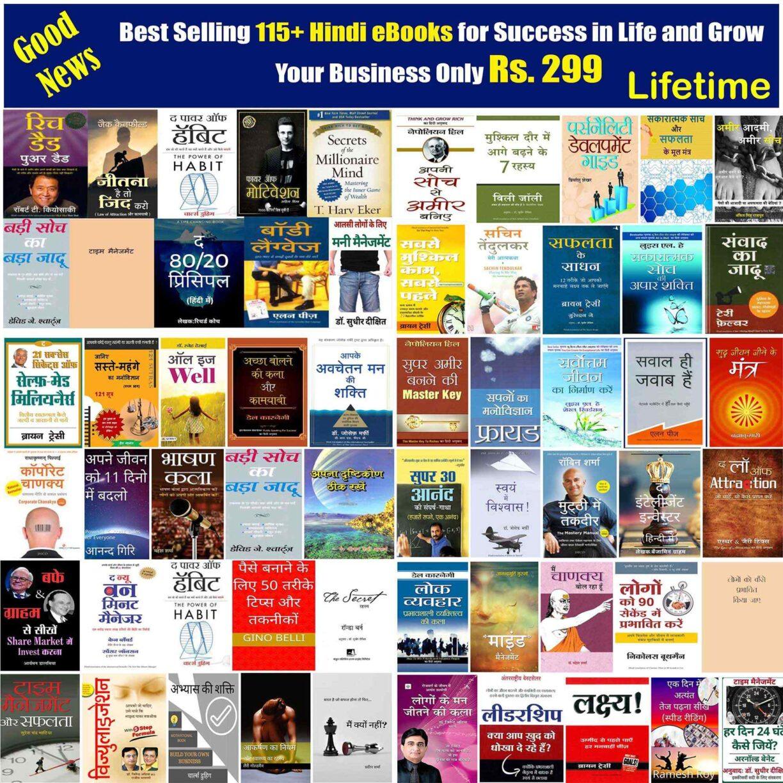 115 Best Selling Hindi eBokks 2nd