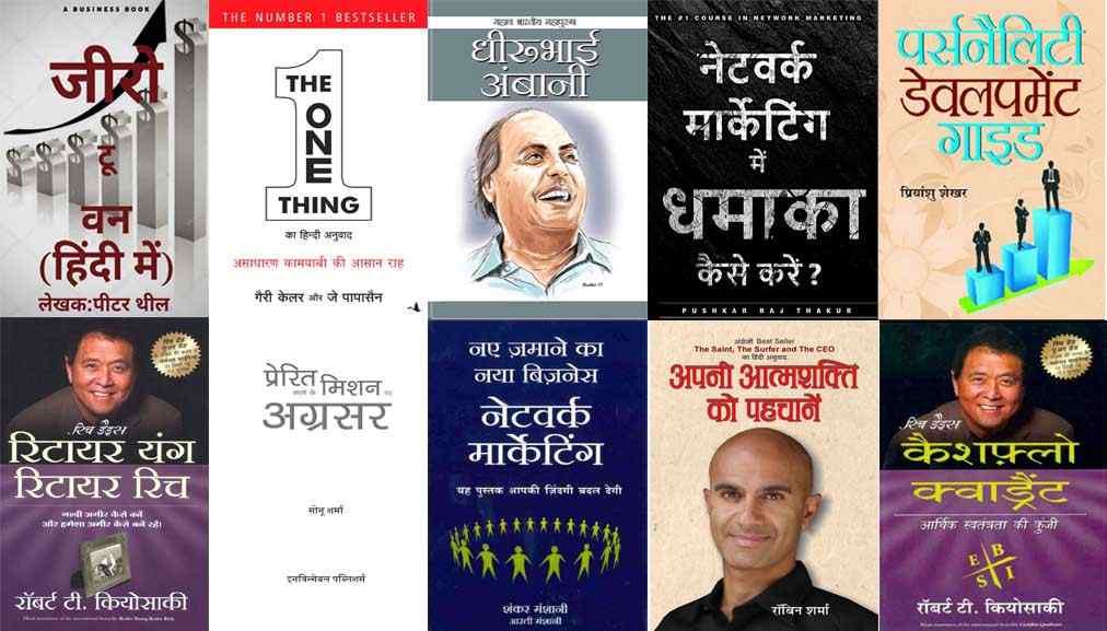 Set Three 11 Best Selling Hindi ebooks